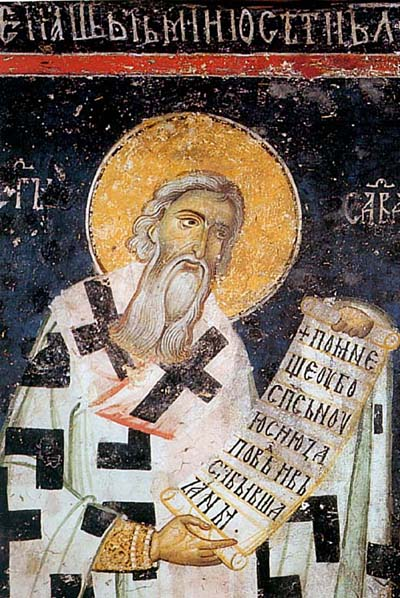 antique fresque de saint Sava de Serbie, dans un monastere de la province serbe du Kosovo