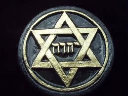 ver simbolos:
