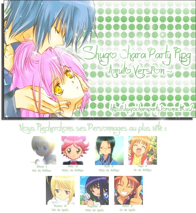 Shugo Chara Party Rpg