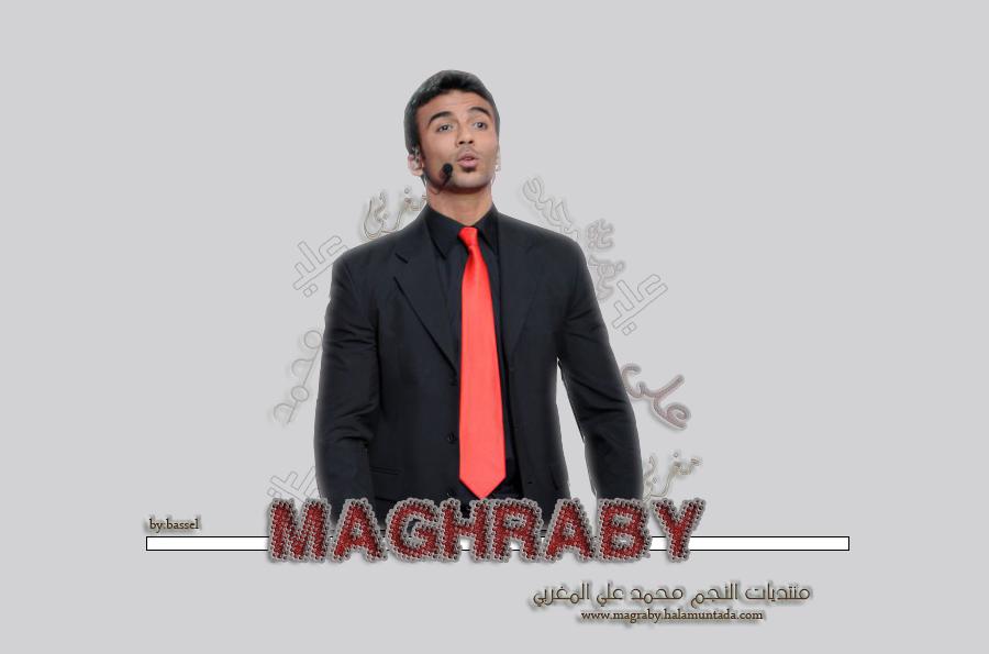 منتدى النجم محمد على