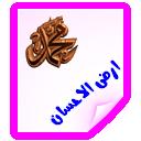 http://i31.servimg.com/u/f31/15/11/70/54/copy_115.png