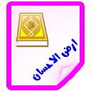 http://i31.servimg.com/u/f31/15/11/70/54/copy_116.png