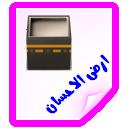 http://i31.servimg.com/u/f31/15/11/70/54/copy_117.png