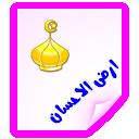 http://i31.servimg.com/u/f31/15/11/70/54/copy_118.png