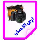 http://i31.servimg.com/u/f31/15/11/70/54/copy_120.png