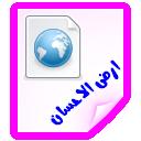 http://i31.servimg.com/u/f31/15/11/70/54/copy_121.png