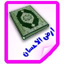 http://i31.servimg.com/u/f31/15/11/70/54/copy_213.png