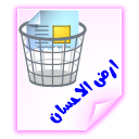https://i31.servimg.com/u/f31/15/11/70/54/copy_216.png