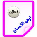 http://i31.servimg.com/u/f31/15/11/70/54/copy_217.png