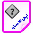 http://i31.servimg.com/u/f31/15/11/70/54/copy_218.png
