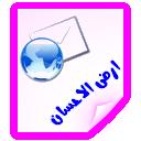 http://i31.servimg.com/u/f31/15/11/70/54/copy_221.png