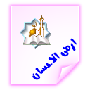 http://i31.servimg.com/u/f31/15/11/70/54/copy_311.png