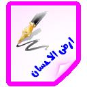http://i31.servimg.com/u/f31/15/11/70/54/copy_312.png