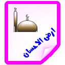 http://i31.servimg.com/u/f31/15/11/70/54/copy_314.png