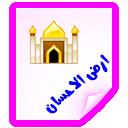 http://i31.servimg.com/u/f31/15/11/70/54/copy_410.png