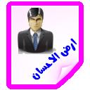 http://i31.servimg.com/u/f31/15/11/70/54/copy_611.png