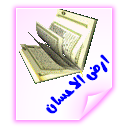 http://i31.servimg.com/u/f31/15/11/70/54/copy_711.png