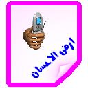 http://i31.servimg.com/u/f31/15/11/70/54/copy_811.png