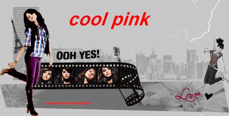 cool pink