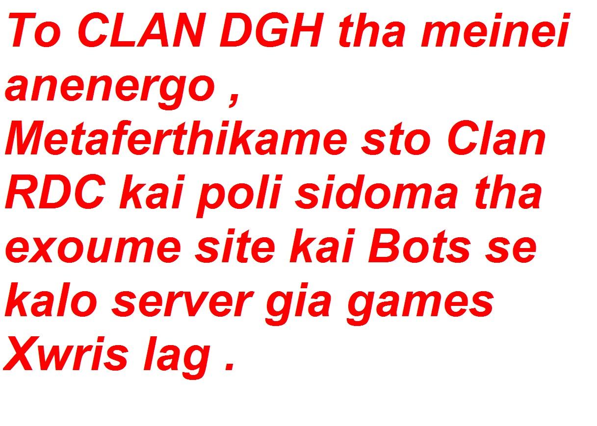 Clan-DGH