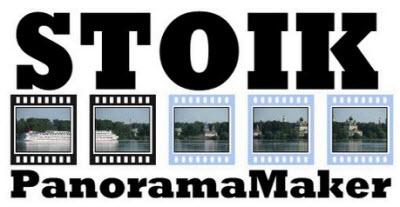 STOIK PanoramaMaker 2.1.1.2632
