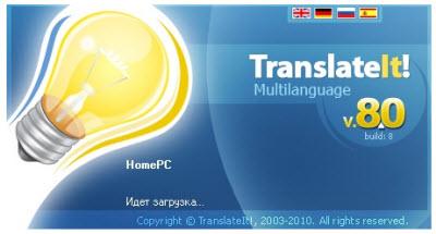 TranslateIt! 8.0 Build 8