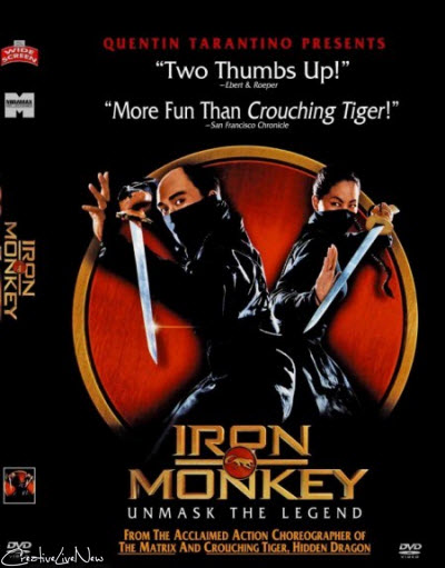 Iron Monkey (1993) DVDRip x264-DMZ