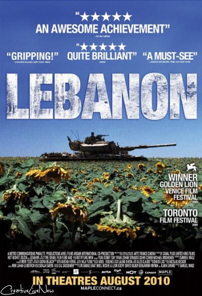 Liban / Lebanon (2009) PL.DVDRip.XviD-P2P