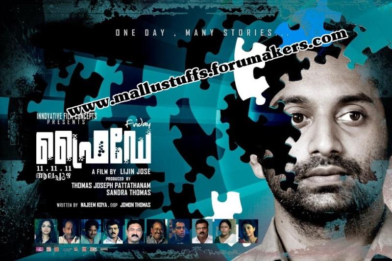 2012 latest malayalam songs