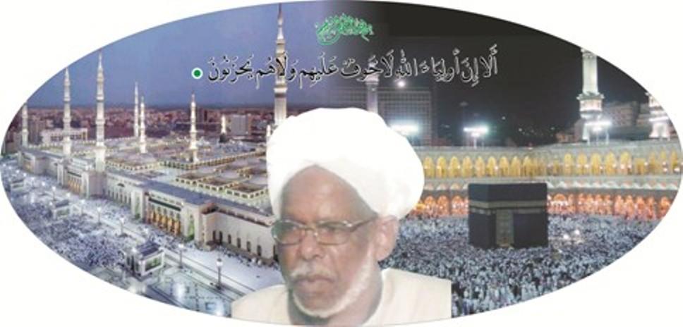 منتدى العلامه الشريف ابراهيم مدنى الحسينى ومحبيه