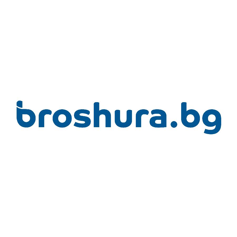 Broshura.bg