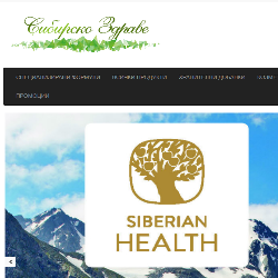 Корпорация Сибирско Здраве