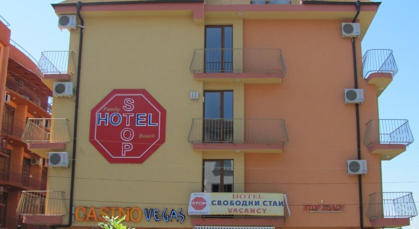 Семеен хотел СТОП
