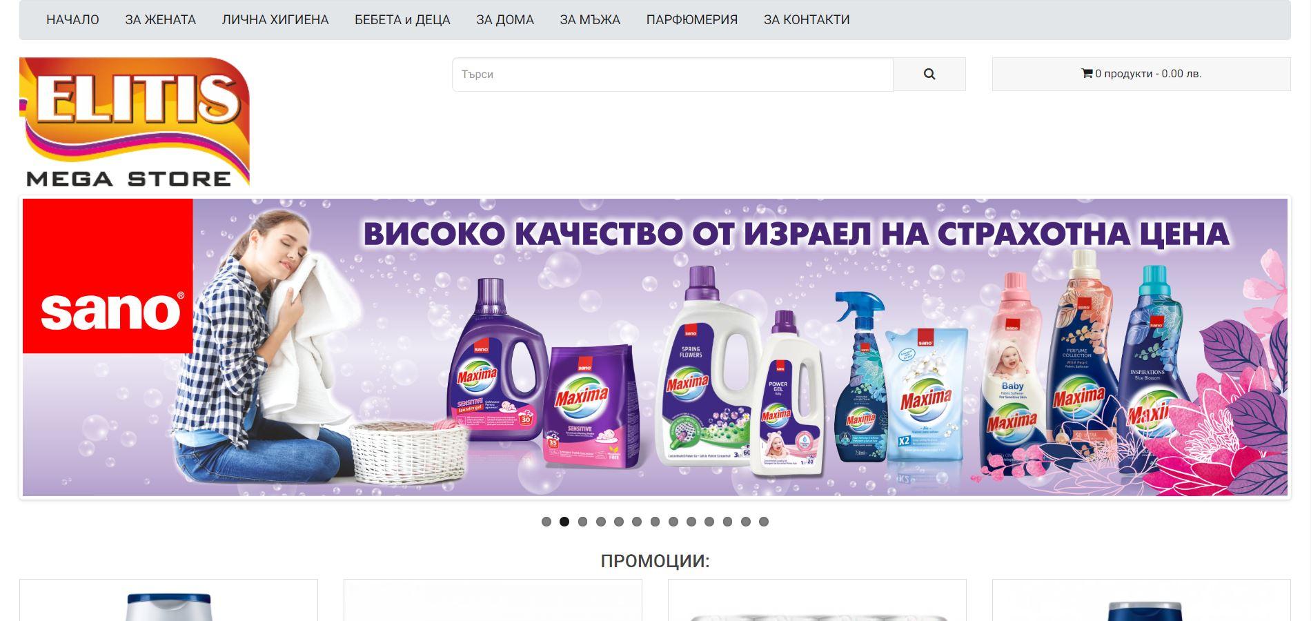 ELITIS Mega Store E-Shop