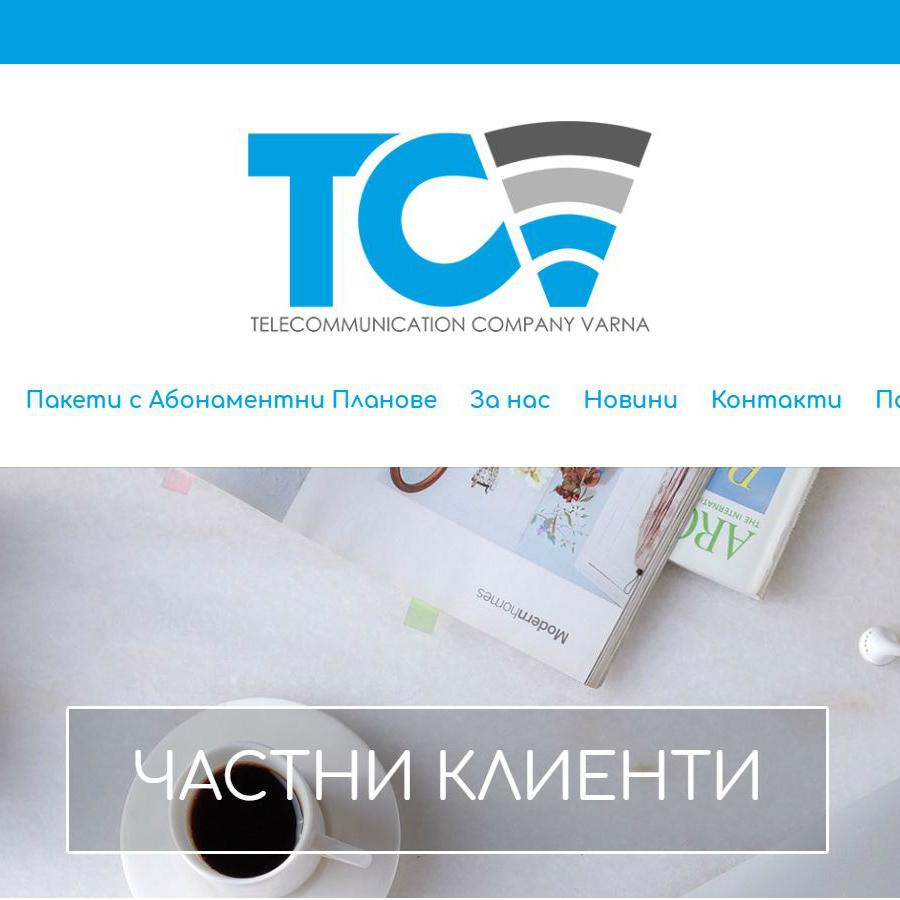 TCV - Интернет и Телевизия в гр. Варна