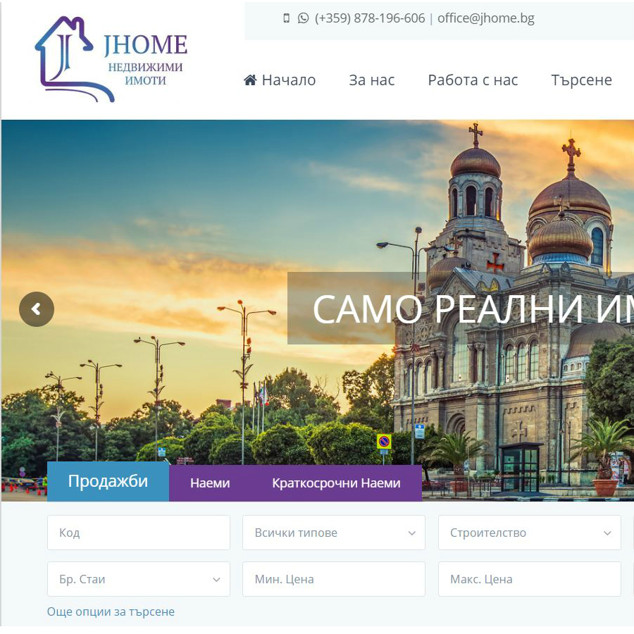 JHOME | Real Estate Agency
