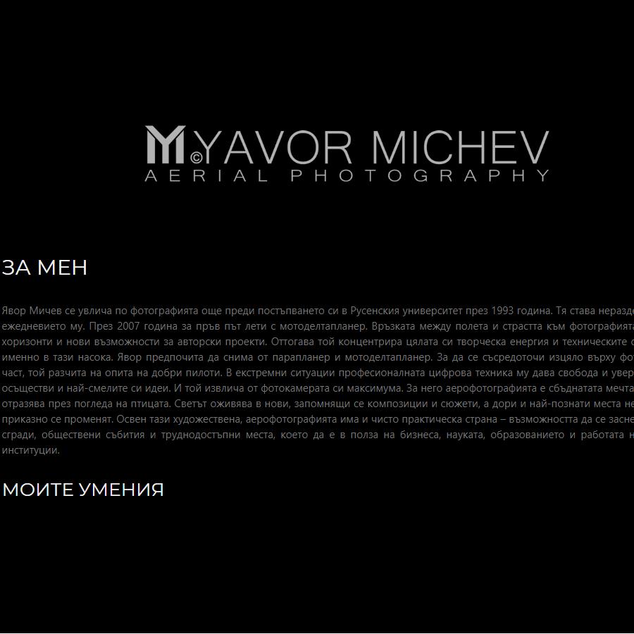 Yavor Michev - AeroPhotography