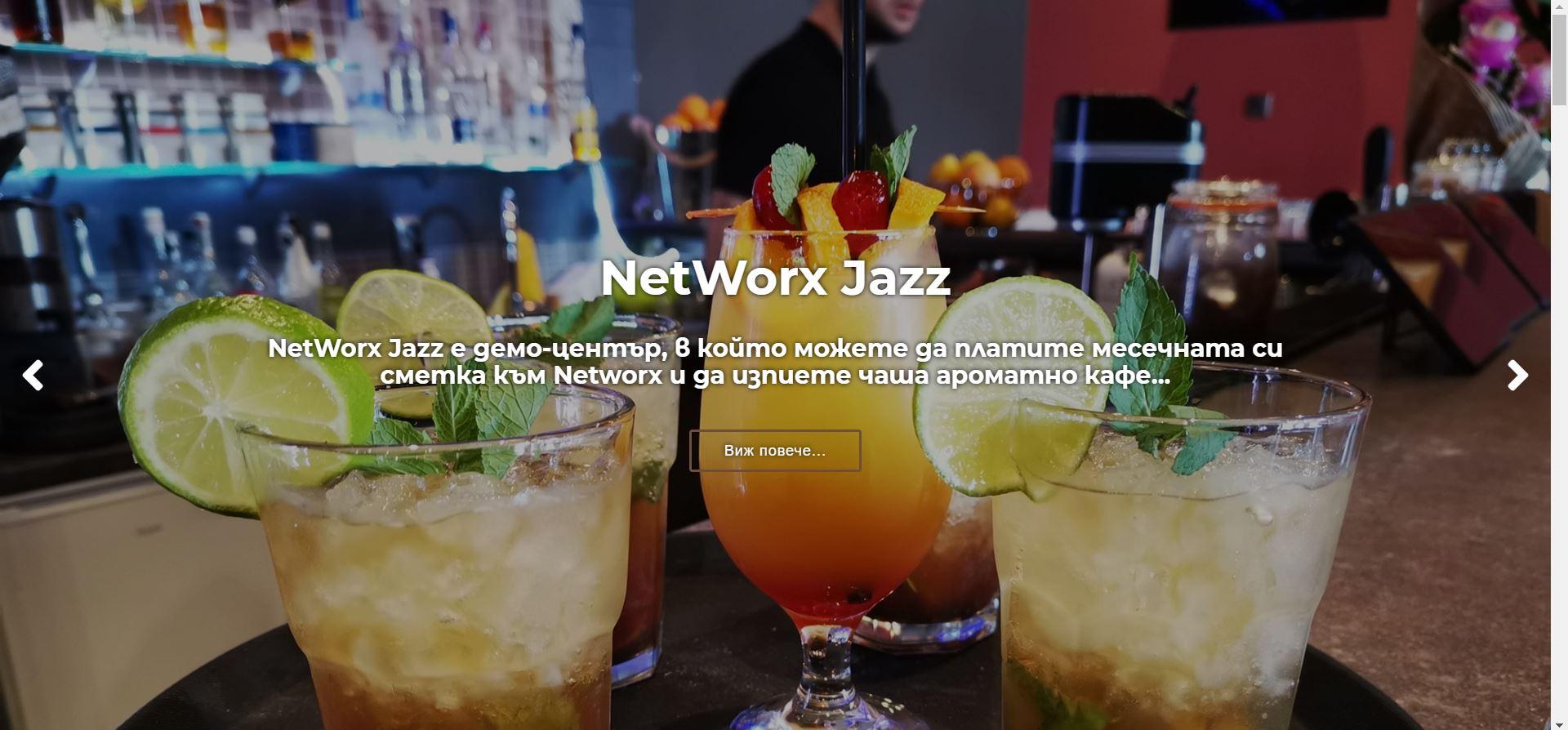 NetWorx Jazz