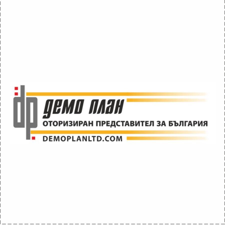 Лого на Демо План