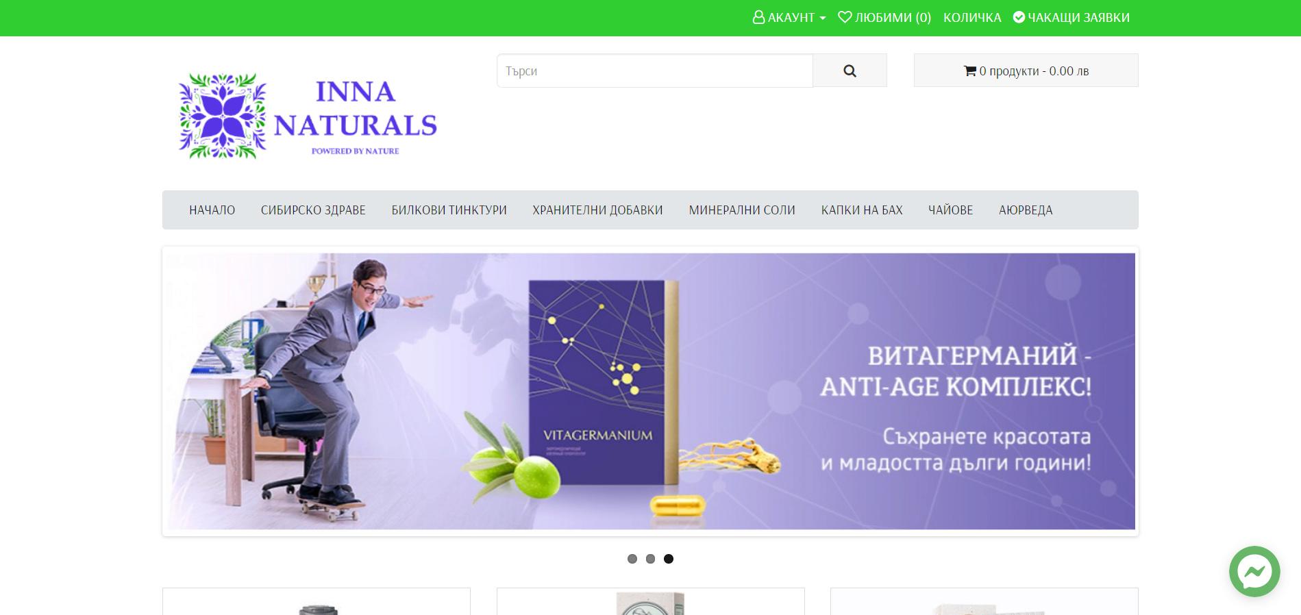 Магазин за здравословни продукти - Inna Naturals Shop