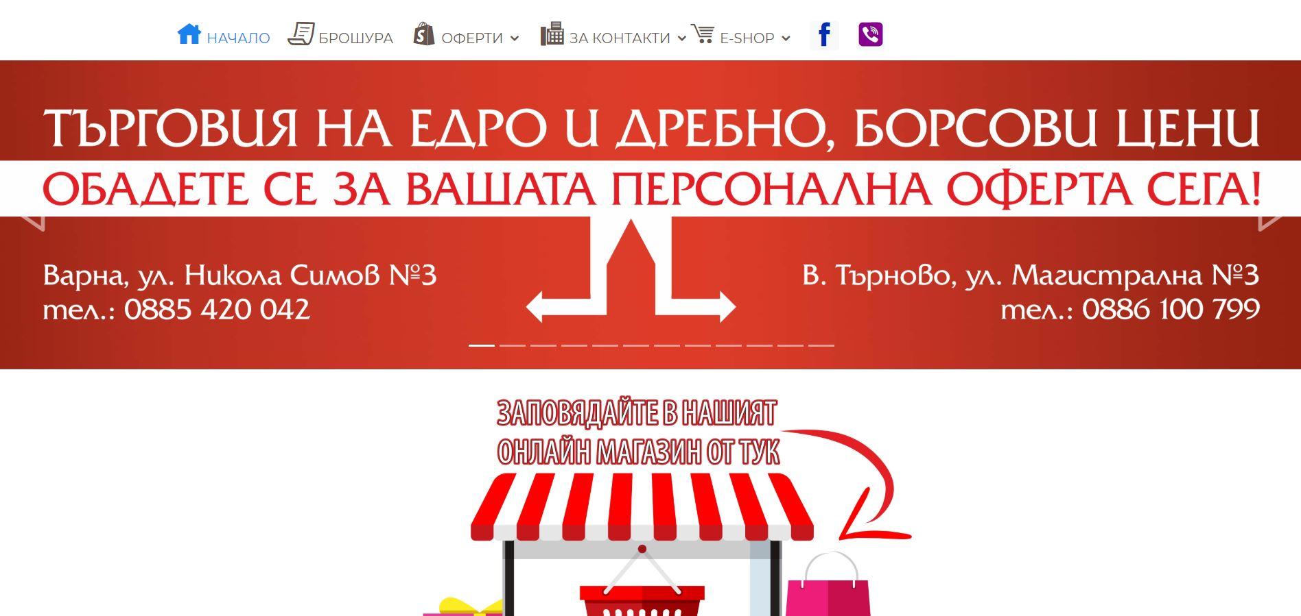 ELITIS Mega Store