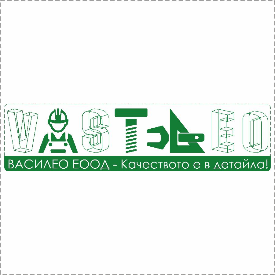 Лого на Василео