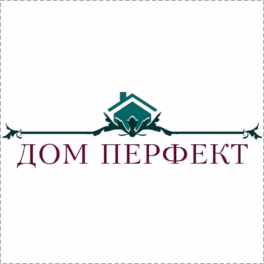 Лого на Дом Перфект