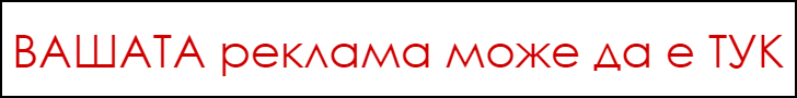 Новини от Варна и региона - News Media Varna