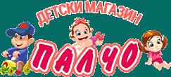Палчо - детски магазин