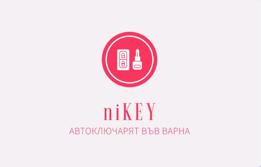 Автоключари niKEY - Николай Славов