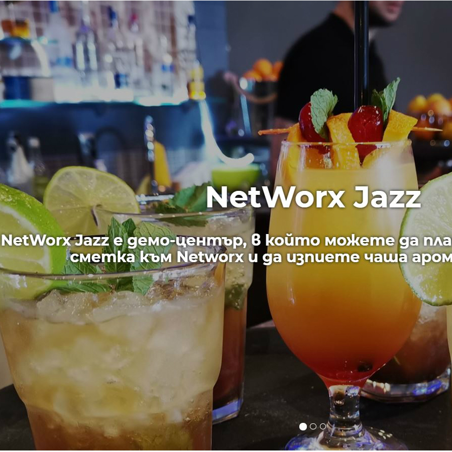 NetWorx Jazz