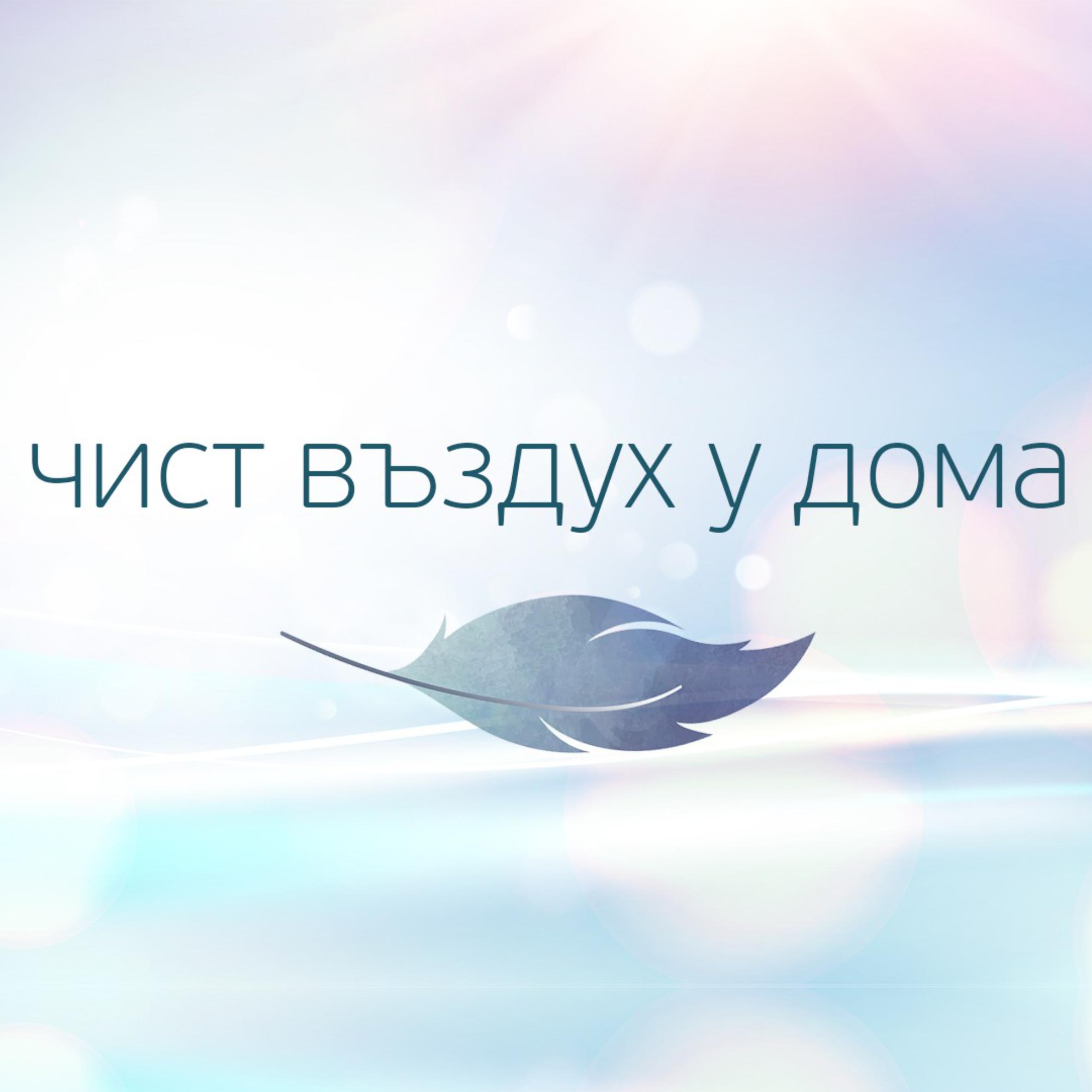 ОХ-МИРО ООД