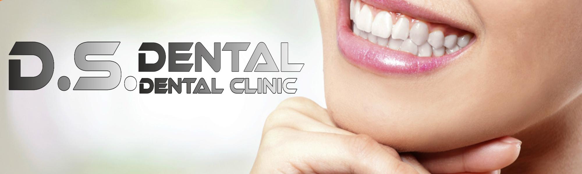 D.S. Dental