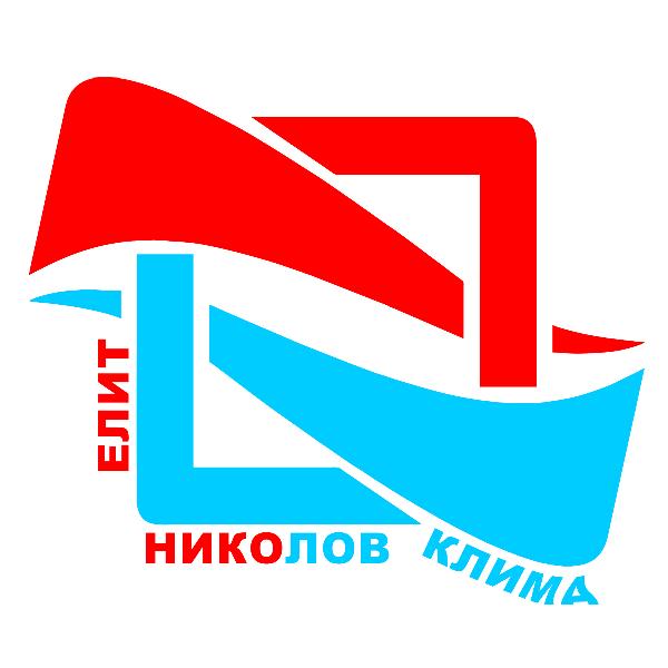 Елит Николов Клима